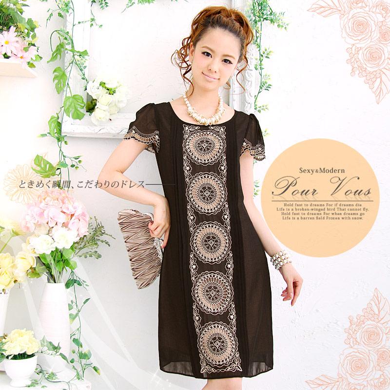 8c908f5bc8d9f 透かし編み刺繍 シルク ドレスワンピース 1316 半袖 セレブワンピース ドレス PourVous