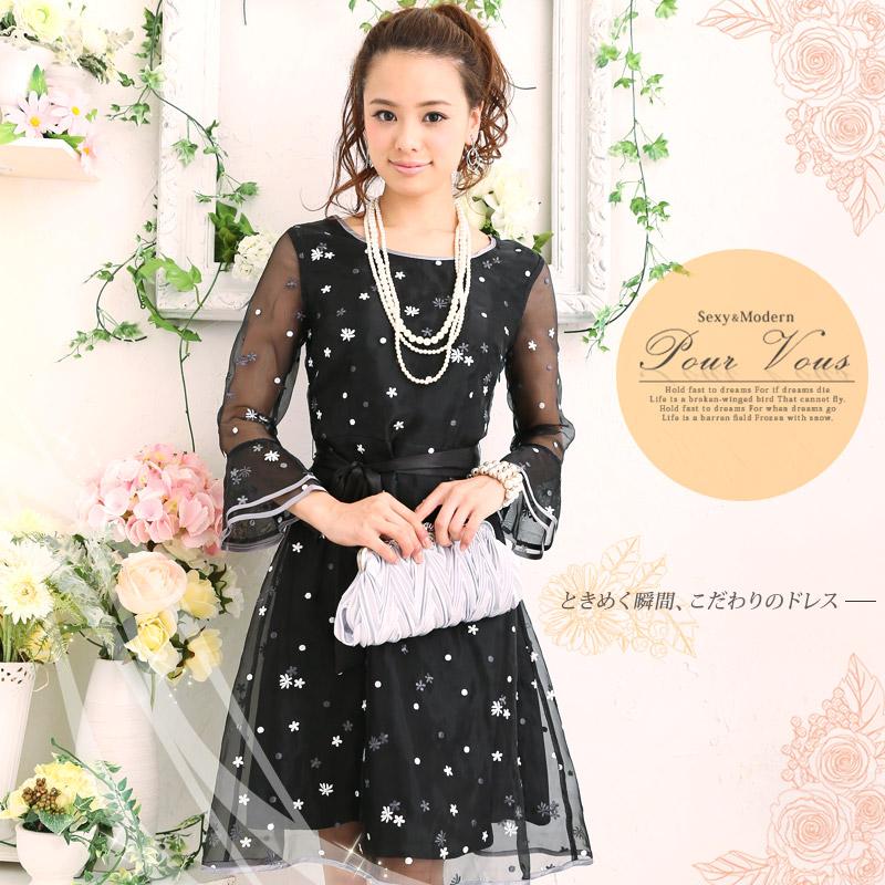 bd5034e98c99e Aライン 七分袖 刺繍 ドレスワンピース 1234 七分袖 セレブワンピース ドレス PourVous