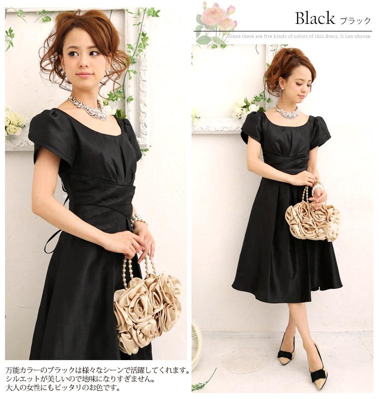 fd24f379e39cf パフスリーブ タックデザイン シャンタン素材 ドレス 1387 半袖 セレブワンピース ドレス PourVous