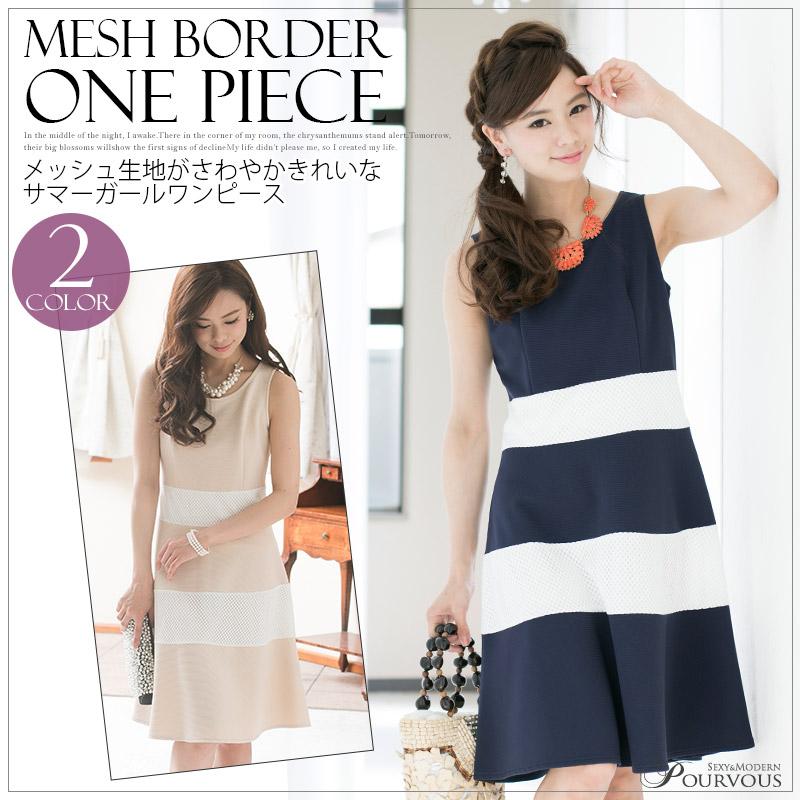 POURVOUS Womens Formal Dress Sleeveless Knee Length A-Line Chiffon