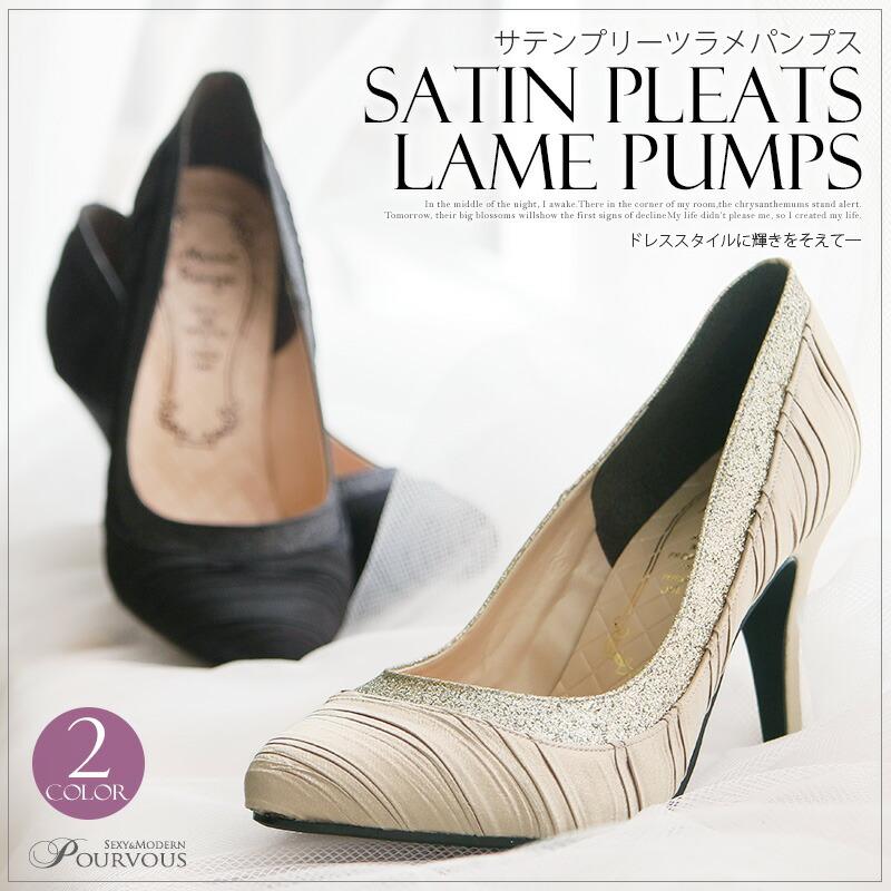 パンプスラメサテンフォーマルハイヒールパーティプリーツレディースファッション靴新作20代30代40