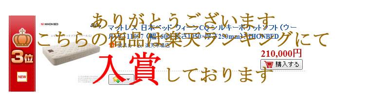 シルキーポケットソフト(ウール入)11097ランキング