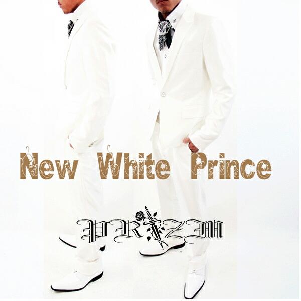 白い スーツ
