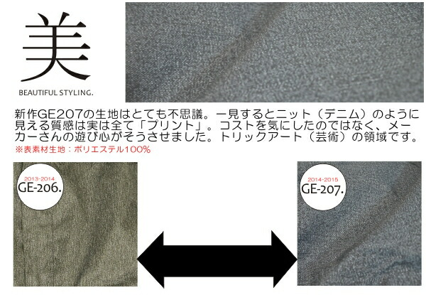 ge207_html_3.jpg