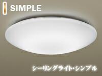 Panasonic(パナソニック)ツインPa シーリングライト HHFZ4150