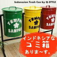 インドネシアのゴミ箱