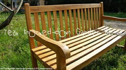 ガーデンベンチ組み立て式