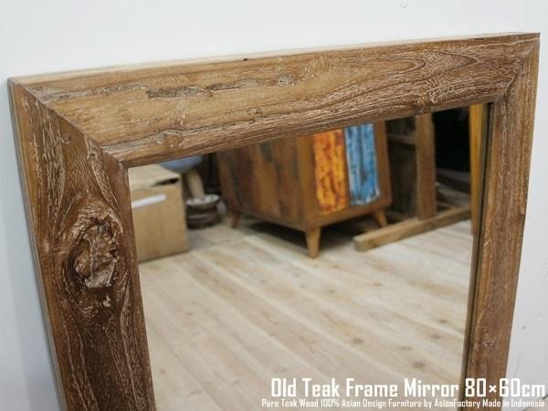木製_オールドチークミラー_壁掛け鏡