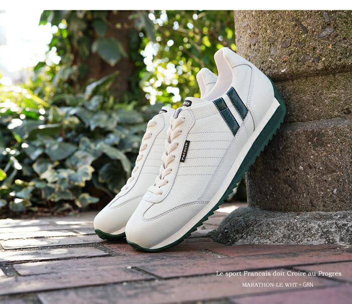 マラソンレザーホワイトグリーン