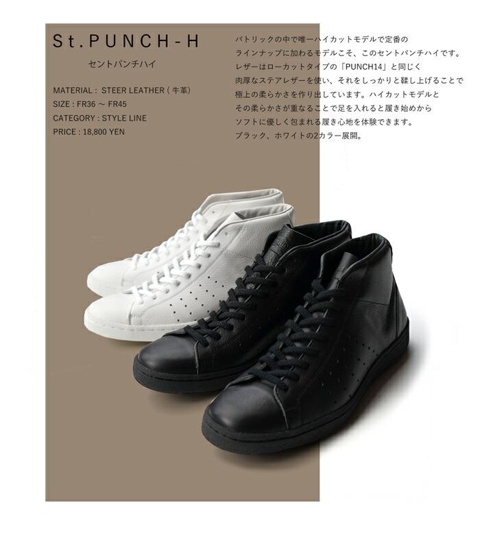 stpunchwht-p2-1.jpg