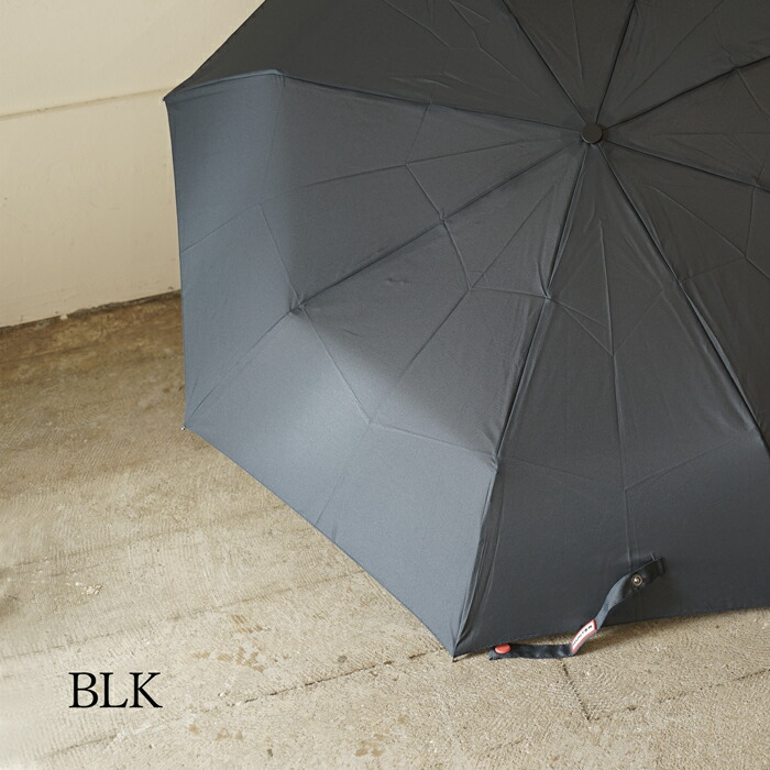 ハンター・折り畳み傘