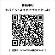 モバイル・スマホサイトQRコード