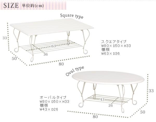 エレガントな猫脚テーブル