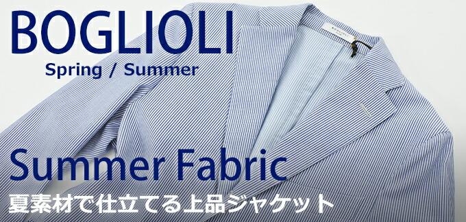 夏素材で仕立てる上品ジャケット