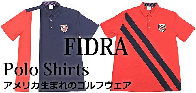 FIDRAのポロシャツ