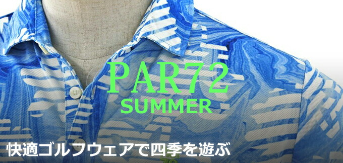 PAR72のポロシャツ
