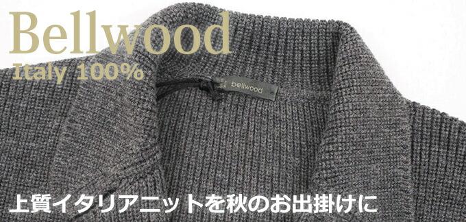 bellwood