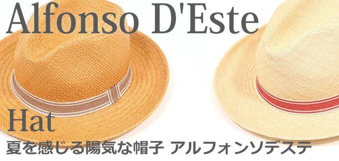 夏を感じる陽気な帽子