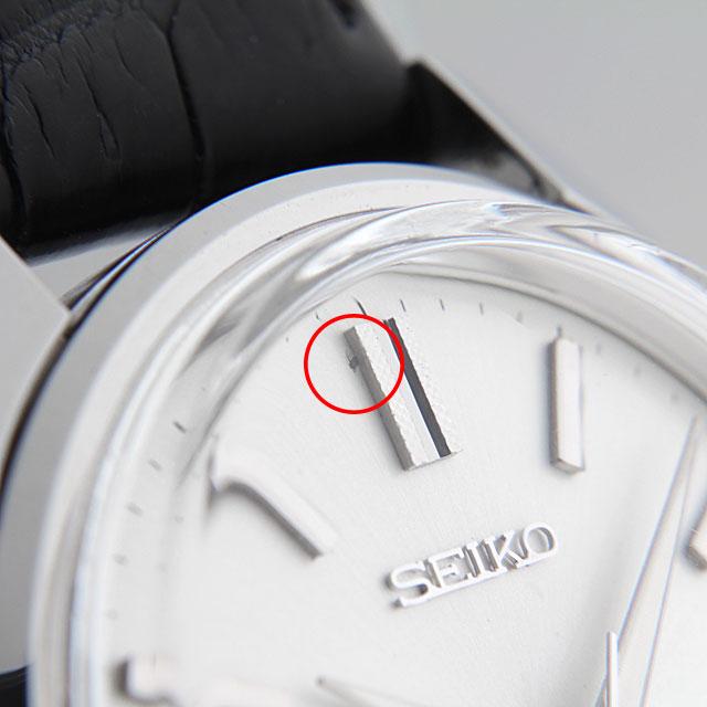 セイコー キングセイコー セカンドモデル 44999-ORAD サブ画像5