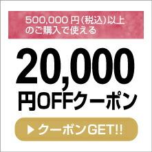 20000
