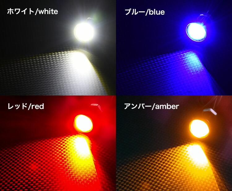 ハイパワー1.5W,ボルト型スポットライト,イーグルアイ,デイライト 防水,2個セット,送料無料