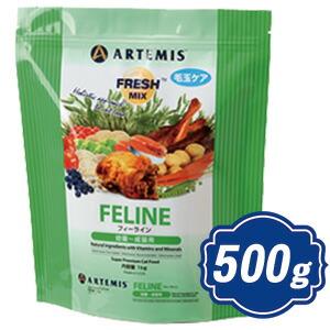 アーテミス フレッシュミックス フィーライン 500g