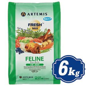 アーテミス フレッシュミックス フィーライン 6kg