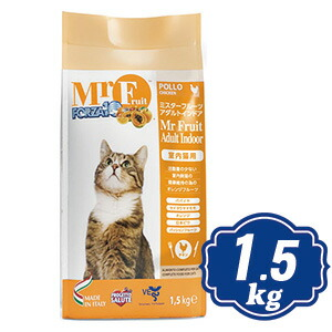 Mr Fruit/ミスターフルーツ アダルトインドア 成猫用 1.5kg