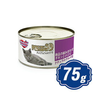 FORZA10 キャット ナチュラルグルメ缶 チキンと小エビ 75g