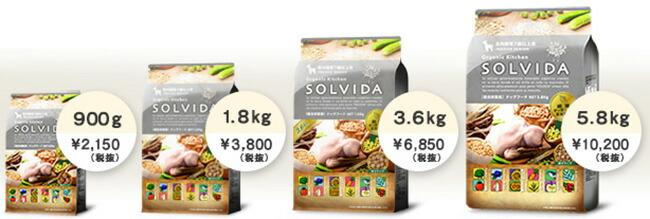 ソルビダ/SOLVIDA 室内飼育7歳以上用 インドアシニア犬用