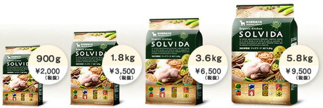 ソルビダ/SOLVIDA 室内飼育成犬用 インドアアダルト