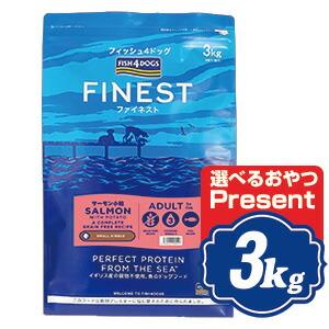 フィッシュ4 ドッグ サーモン 小粒 3kg fish4dogs