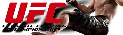 【特集】UFC