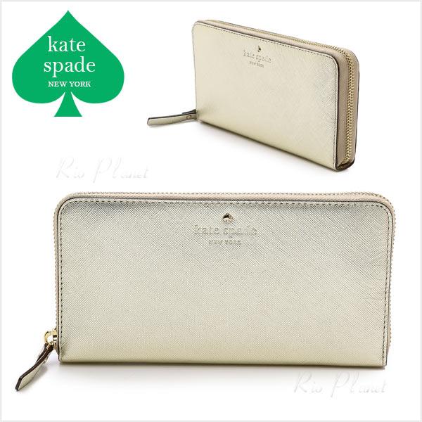 ケイトスペード,財布,長財布,Kate,Spade