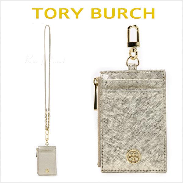 Tory Burch Sale Shoes In Dubai