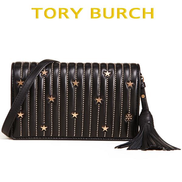 トリーバーチ,財布,カバン,Tory Burch