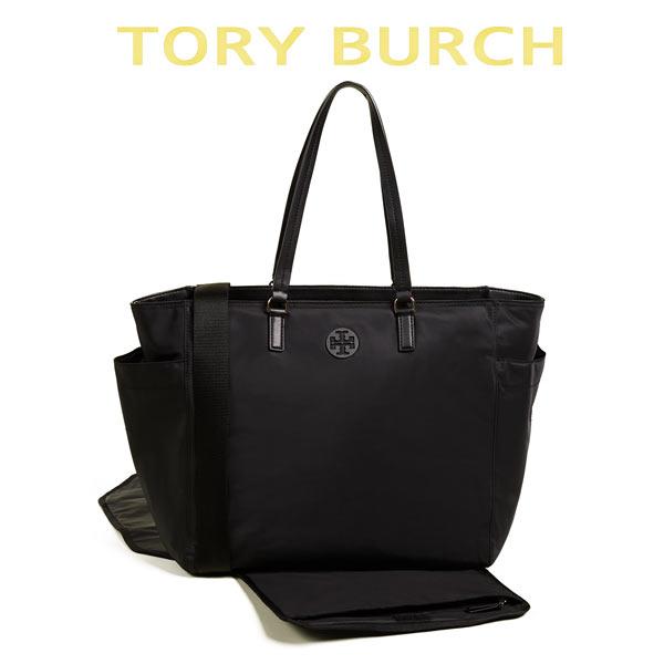 トリーバーチ,マザーズバッグ,おしゃれ,Tory Burch