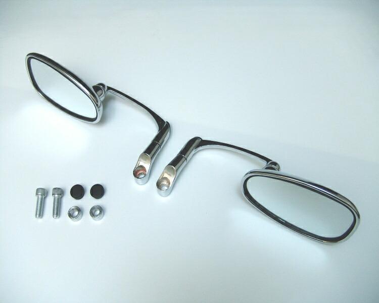 汎用メッキ丸型ミラーバレンタイプネジ径【8mm】カスタムパーツ