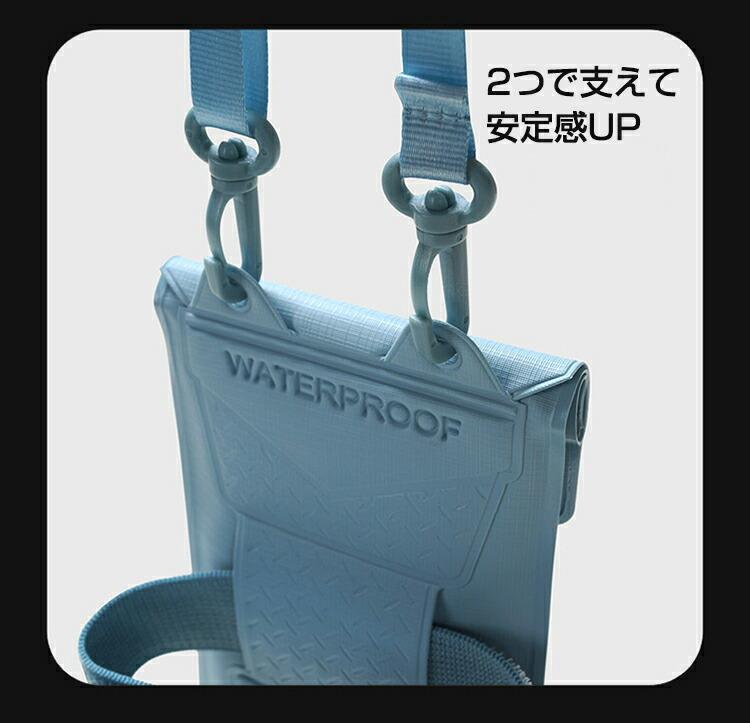 防水ケース