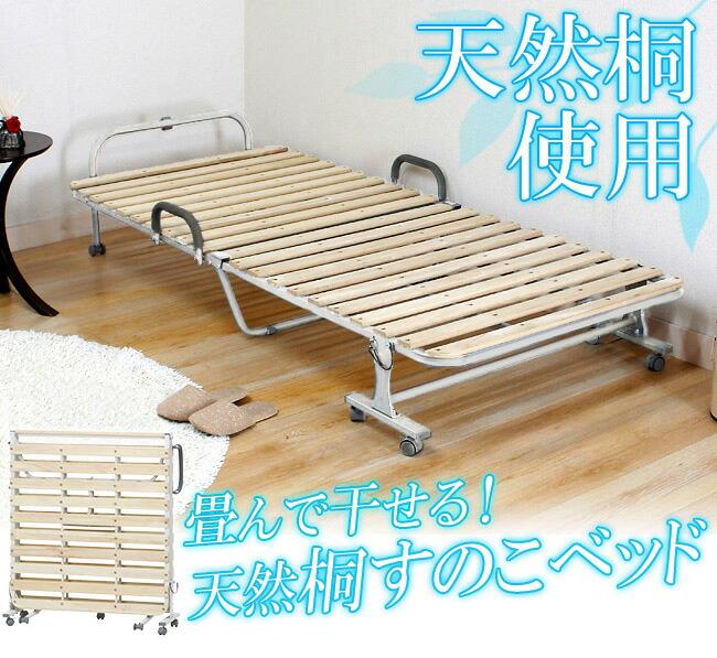 父の日 すのこベッド キャスター付き プレゼント 折りたたみベッド