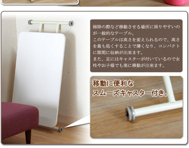 アウトレット家具店 家具