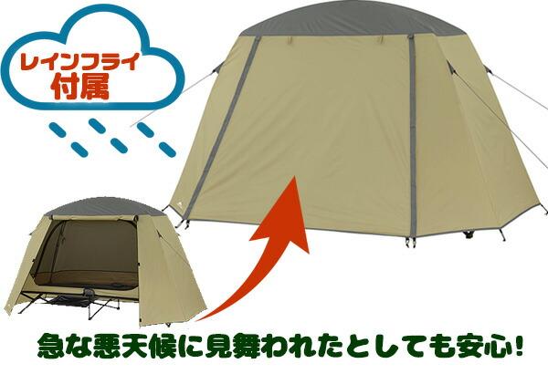 【楽天市場】【ozark】オザークトレイル テントコット 1人用テントコットキャンプ Outdoor 簡単収納