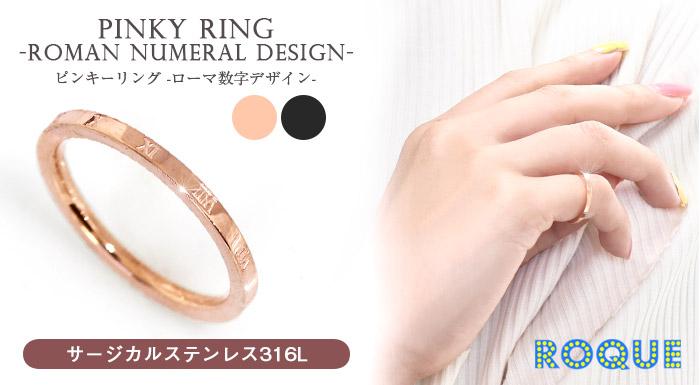 ニッケルフリーリングピンキーリング指輪Vライン