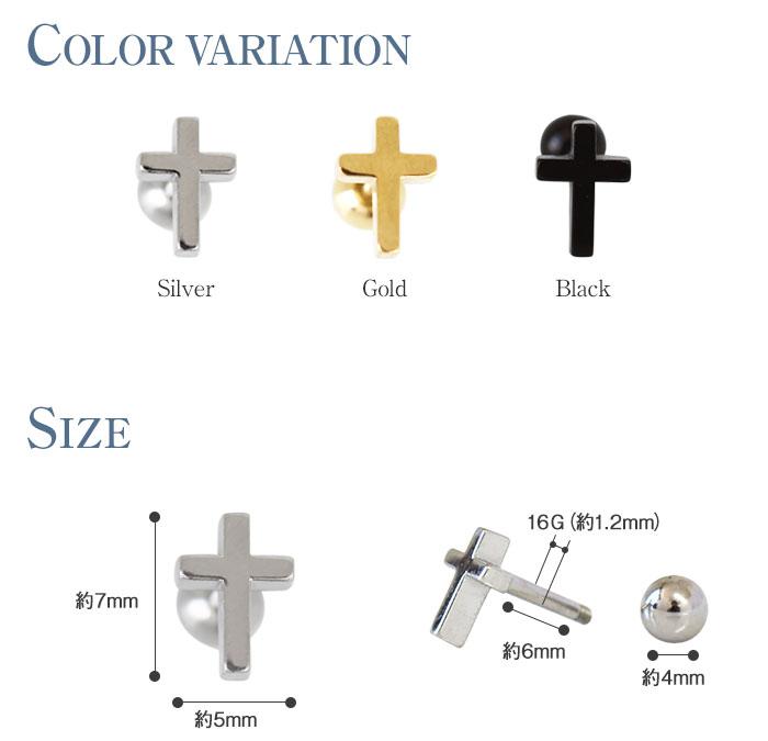サイズ・カラーバリエーション