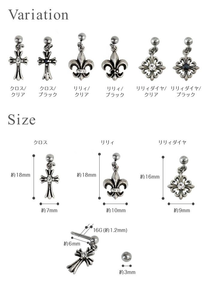 デザイン・サイズ