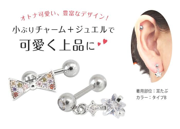 オトナ可愛い♪豊富なデザイン!