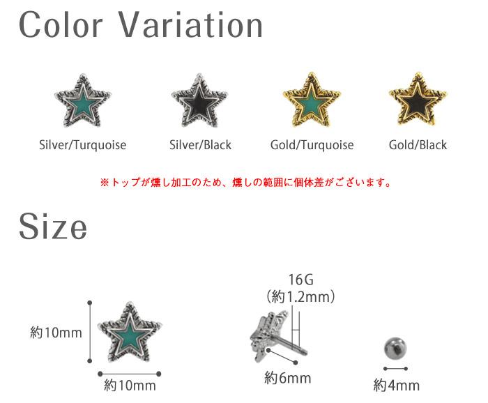 カラーバリエーション サイズ