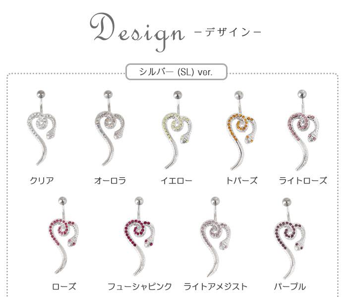 デザイン1