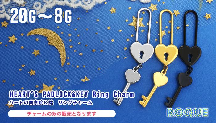 カスタマイズチャーム20G18G16G14G12G10G8Gハートの南京錠&鍵