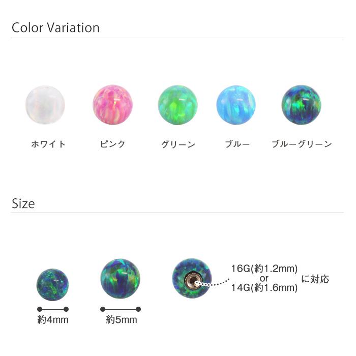 カラーバリエーション・サイズ詳細